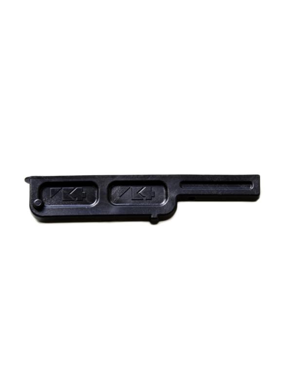 K4 US Box Windsurfing / SUP blanking plate 205mm - Black